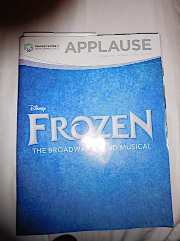 FrozenProgramCover