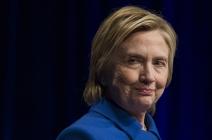 Hillary Clinton Post 2016 Election Speech