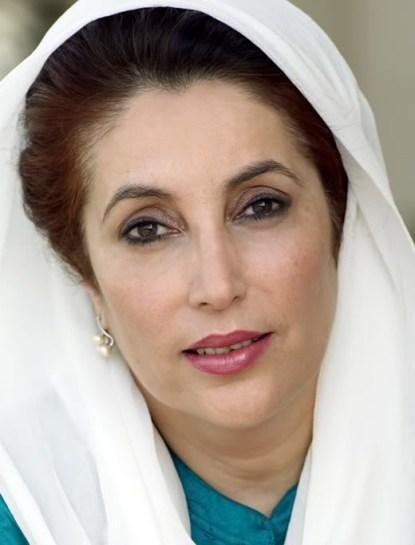 RM-bhuttobanazir