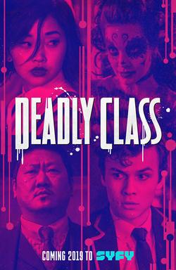 deadly_class_sdcc